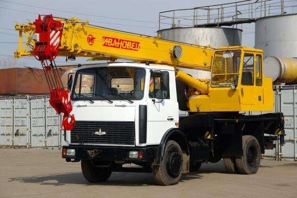Автокран Ивановец 16 тонн в Москве и Московской области