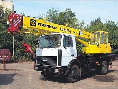 Автокран «Угличмаш» 14 тонн в Москве и Московской области