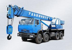 Автокран «Ульяновец» 40 тонн в Москве и Московской области