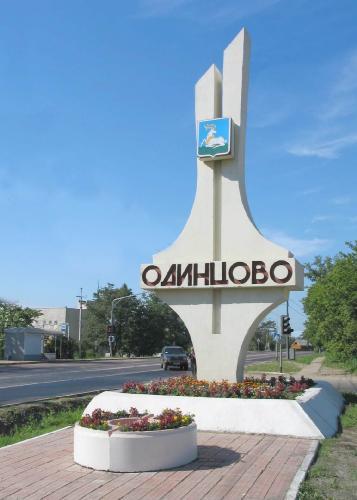 Аренда спецтехники в Одинцово